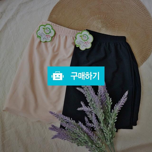 여름 인견 y존 속치마 바지 / 예쁨마켓님의 스토어 / 디비디비 / 구매하기 / 특가할인