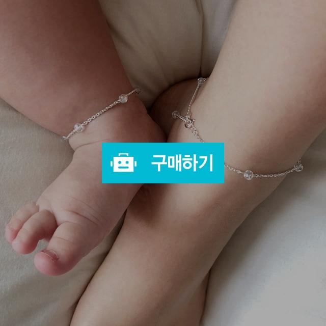 엄마랑 아기랑 크리스탈 맘커플 발찌 set / 삐삐부티크 / 디비디비 / 구매하기 / 특가할인