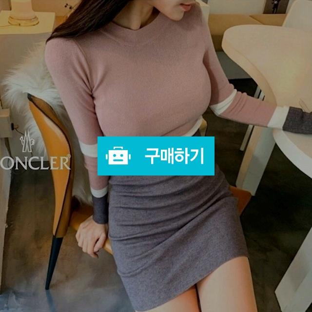 [MONCLER] 몽클레어 핑크레이 원피스 / 럭소님의 스토어 / 디비디비 / 구매하기 / 특가할인