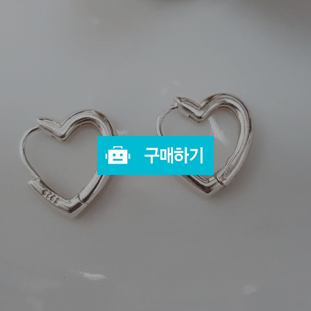 925실버 하트링 미니귀걸이 / 러빙유 / 디비디비 / 구매하기 / 특가할인