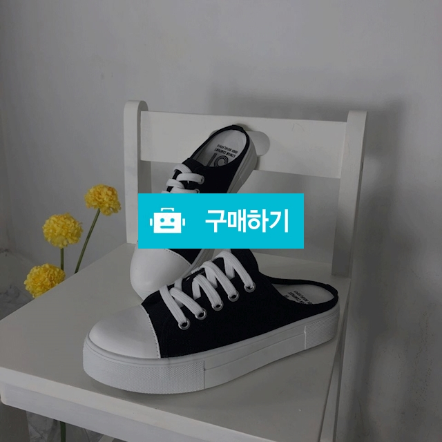 스니커즈 컨버스 통굽 뮬 슬리퍼 / 비쥬비님의 스토어 / 디비디비 / 구매하기 / 특가할인