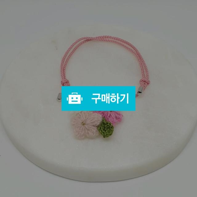 핑크꽃팔찌 / 햇살좋은작업실님의 스토어 / 디비디비 / 구매하기 / 특가할인