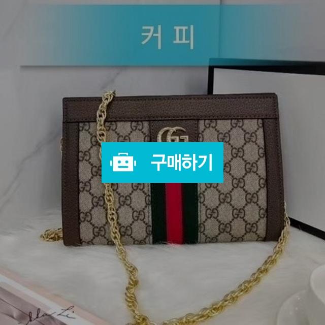 구찌 오피디아 숄더백 3877   -G1 / 럭소님의 스토어 / 디비디비 / 구매하기 / 특가할인