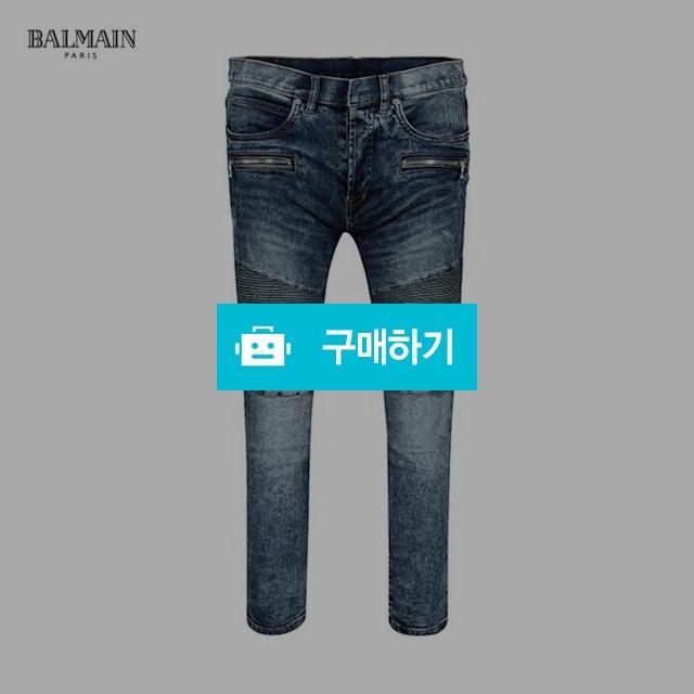 발망 18FW 레더탭 스톤워싱 바이커 / 럭소님의 스토어 / 디비디비 / 구매하기 / 특가할인