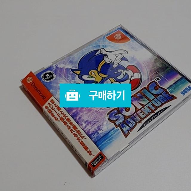 DC) (중고) 소닉어드밴처 / LFGun님의 스토어 / 디비디비 / 구매하기 / 특가할인