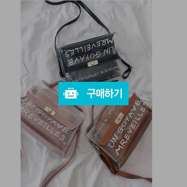 파우치 pvc백 3color / 여블리샵님의 스토어 / 디비디비 / 구매하기 / 특가할인