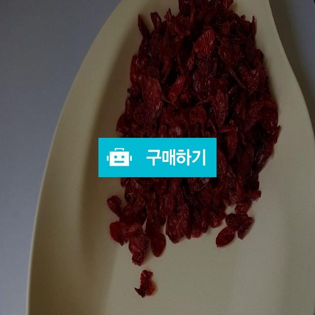 국산 구례 건산수유 270g / 신신농산님의 스토어 / 디비디비 / 구매하기 / 특가할인