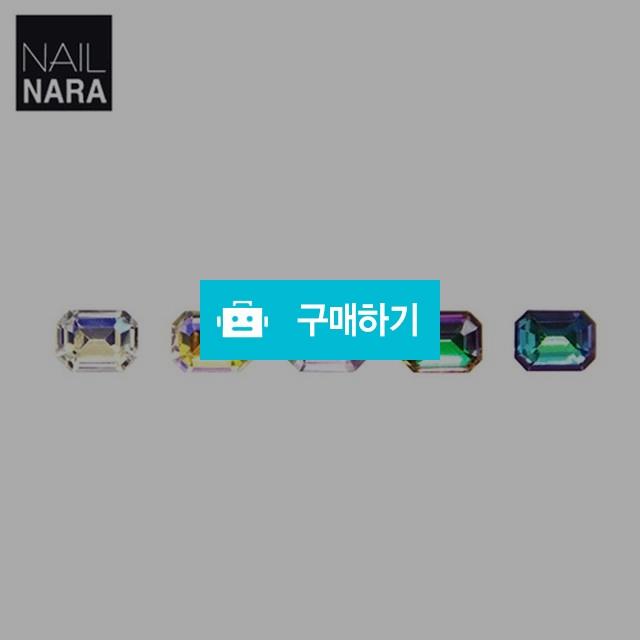 NAILNARA 미니 스톤 옥타곤-소 세트 / 네일나라님의 스토어 / 디비디비 / 구매하기 / 특가할인