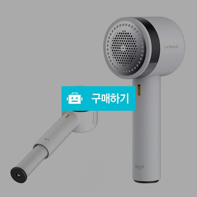샤오미 디어마 2in1 보풀제거기&테이프클리너 / 정품할인샵 동림 / 디비디비 / 구매하기 / 특가할인