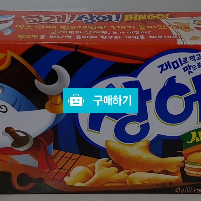 오리온 상어밥 새우버거맛 ×3 / 소공자몰님의 스토어 / 디비디비 / 구매하기 / 특가할인