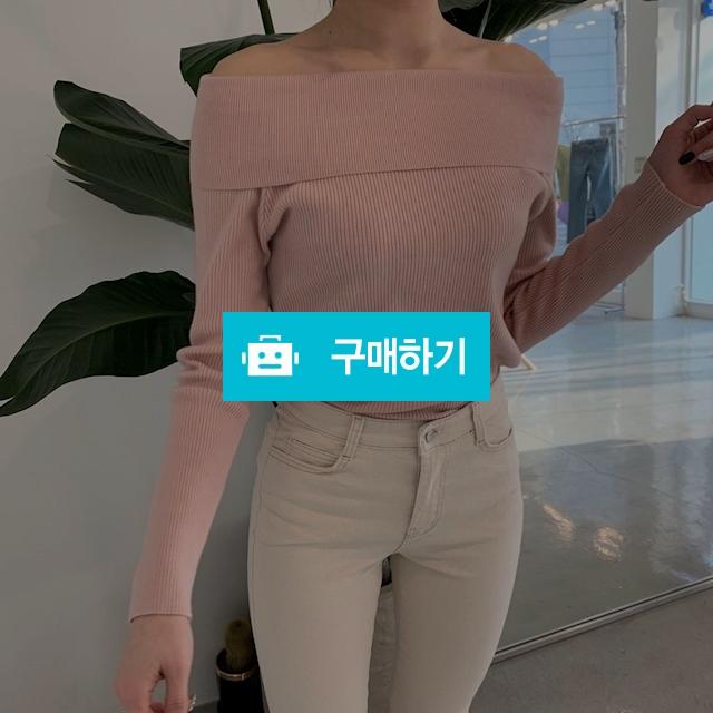 오프숄더 슬림 골지 니트  / 데일리룩 보니타 / 디비디비 / 구매하기 / 특가할인