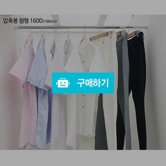압축봉 원형 / 해피홈님의 스토어 / 디비디비 / 구매하기 / 특가할인