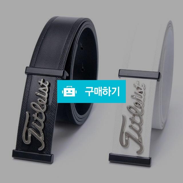 타이틀리스트 신 신상벨트  / 스타일뿜뿜님의 스토어 / 디비디비 / 구매하기 / 특가할인