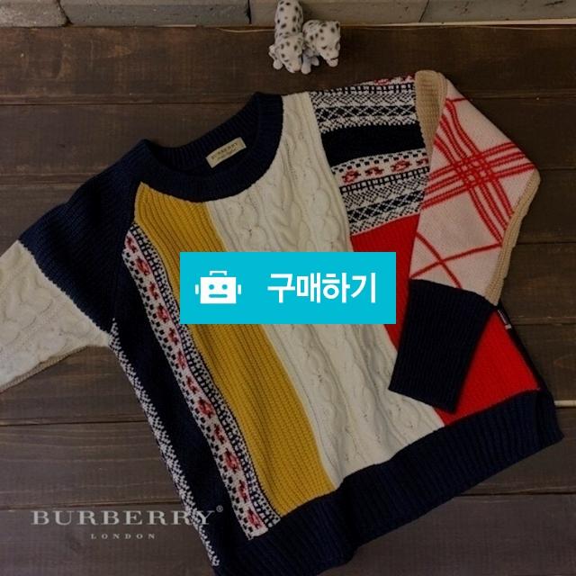 [BURBERRY]수입 꽈배기 니트 / 럭소님의 스토어 / 디비디비 / 구매하기 / 특가할인