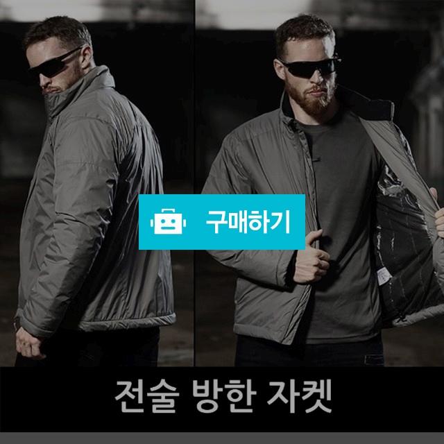 겨울엔 무엇보다 따뜻한게 최~~고!! / 쉿 공동구매 / 디비디비 / 구매하기 / 특가할인