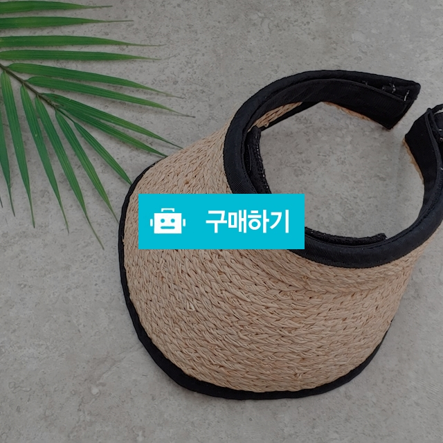 썬캡 / 써니화니님의 스토어 / 디비디비 / 구매하기 / 특가할인