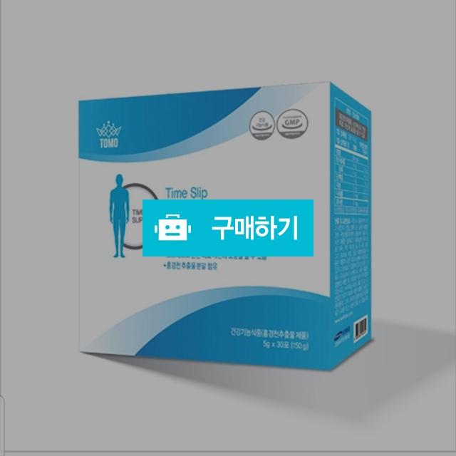 타임슬립 / 금딱지님의 스토어 / 디비디비 / 구매하기 / 특가할인
