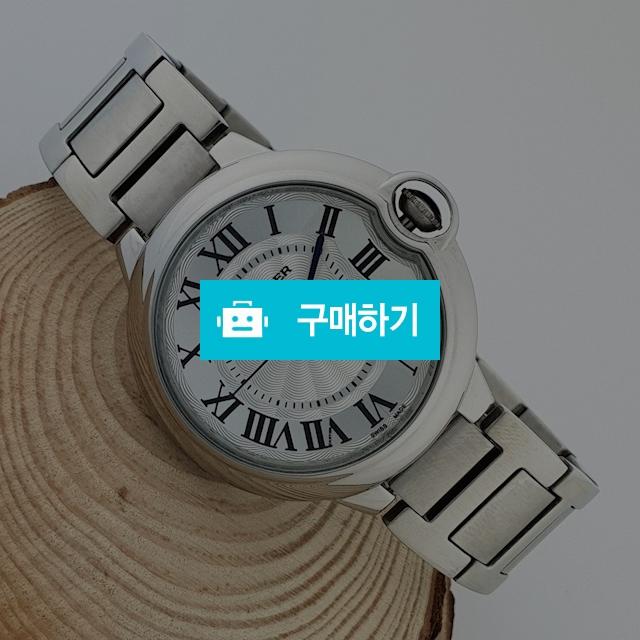 까르띠에 발롱블루 메탈 중자   - C1 / 럭소님의 스토어 / 디비디비 / 구매하기 / 특가할인