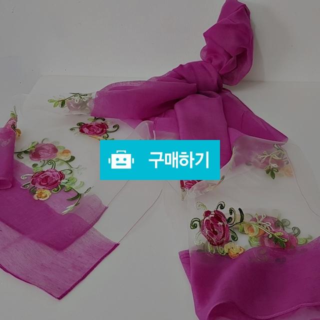 꽃자수 코튼폴리 스카프 꽃분홍 / 인사동어사프님의 스토어 / 디비디비 / 구매하기 / 특가할인
