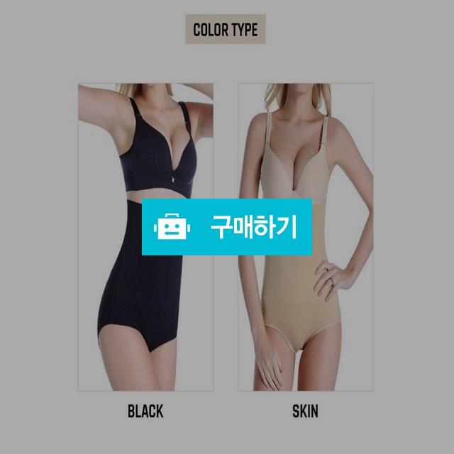 똥배팬티 보정속옷 뱃살 2SET / 싸닥9님의 스토어 / 디비디비 / 구매하기 / 특가할인