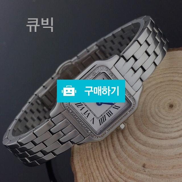 까르띠에 하정우 흰판 은장가죽(소량입고)   B2 / 럭소님의 스토어 / 디비디비 / 구매하기 / 특가할인