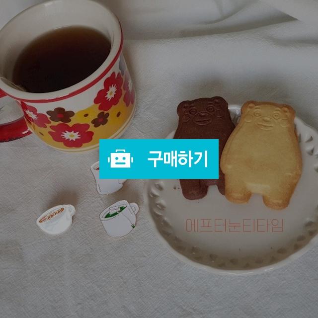 에프터눈티타임 / 유의미한 잡화점 / 디비디비 / 구매하기 / 특가할인