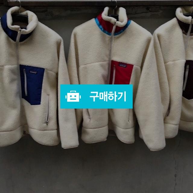 파타고니아 레트로 양털 자켓  / 럭소님의 스토어 / 디비디비 / 구매하기 / 특가할인