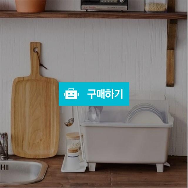 뚜껑식기건조대위생식기건조대물빠짐 식기건조대 / soonsusoap님의 스토어 / 디비디비 / 구매하기 / 특가할인