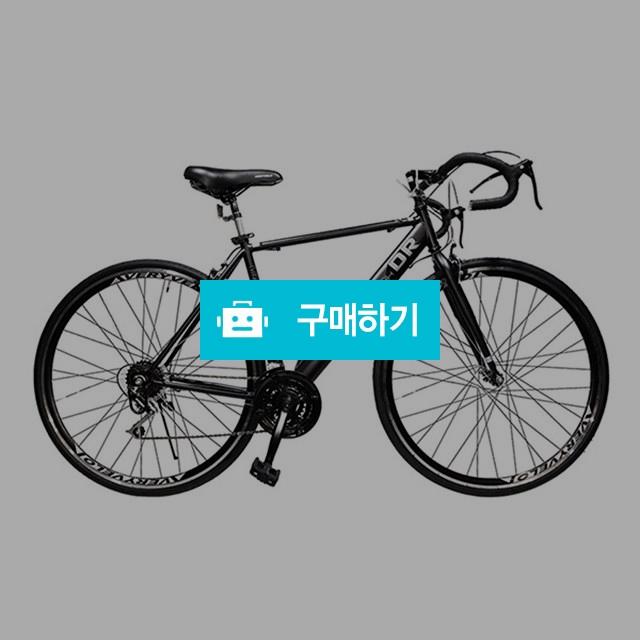 인기로드자전거 21단싸이클 바로탈수있게조립배송 / 바이크하우스 / 디비디비 / 구매하기 / 특가할인