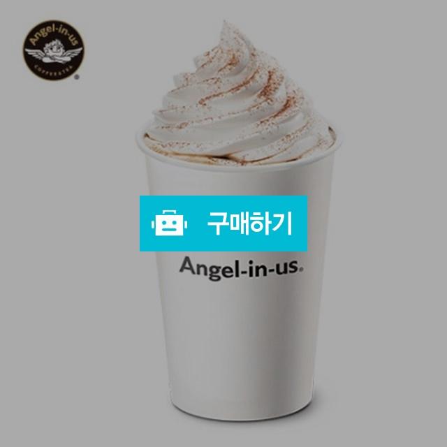 [즉시발송] 엔제리너스 커피 카페모카 (S) 기프티콘 기프티쇼 / 올콘 / 디비디비 / 구매하기 / 특가할인
