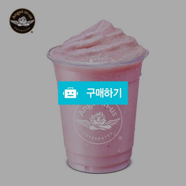 [즉시발송] 엔제리너스 커피 딸기 스노우 (R) 기프티콘 기프티쇼 / 올콘 / 디비디비 / 구매하기 / 특가할인