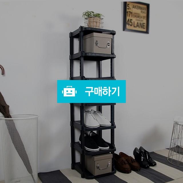 어반 슬림 신발정리대(소) 6단 / 해피홈님의 스토어 / 디비디비 / 구매하기 / 특가할인