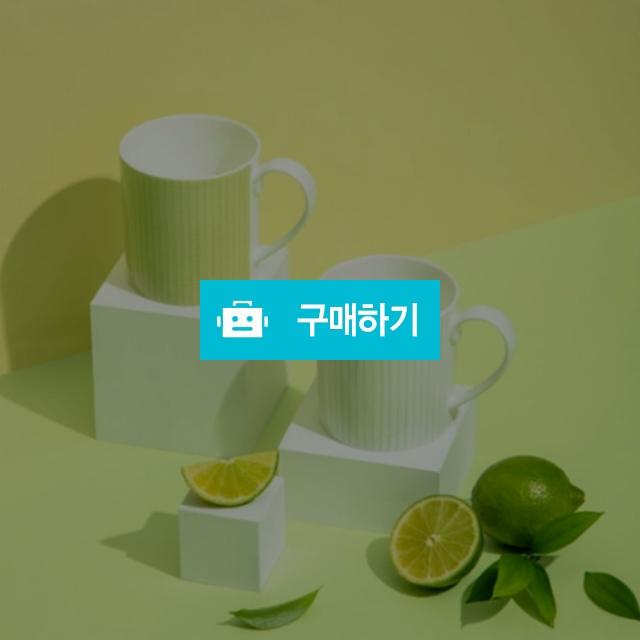 한국도자기 라임 머그 잔 컵 세트 2p / 구경몰님의 스토어 / 디비디비 / 구매하기 / 특가할인