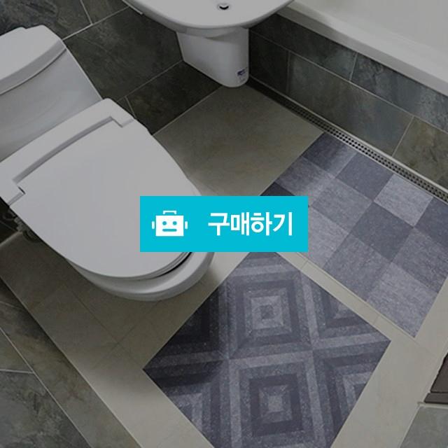 깔끔한 욕실 미끄럼방지 매트 _ 간편한 디딤타일 패치 / 니움NIUMinfo님의 스토어 / 디비디비 / 구매하기 / 특가할인