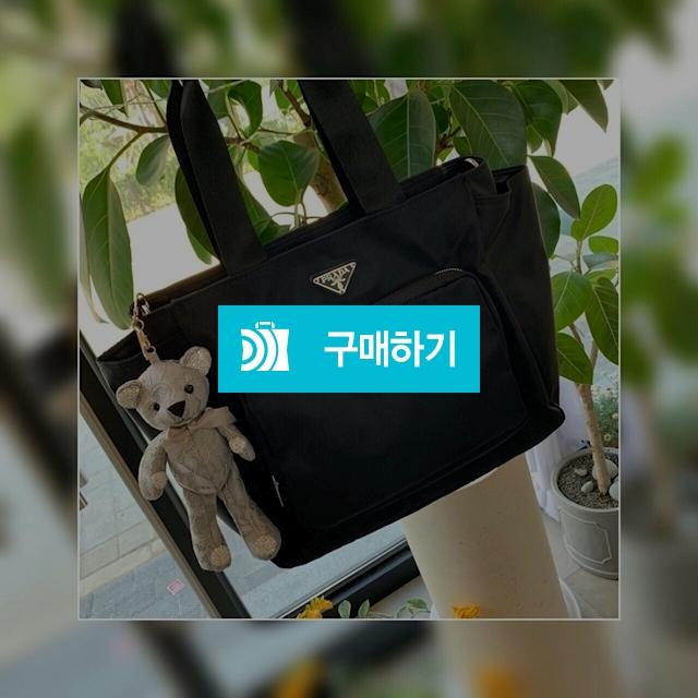 프라다 패브릭베이비백 / 영블리샵님의 스토어 / 디비디비 / 구매하기 / 특가할인