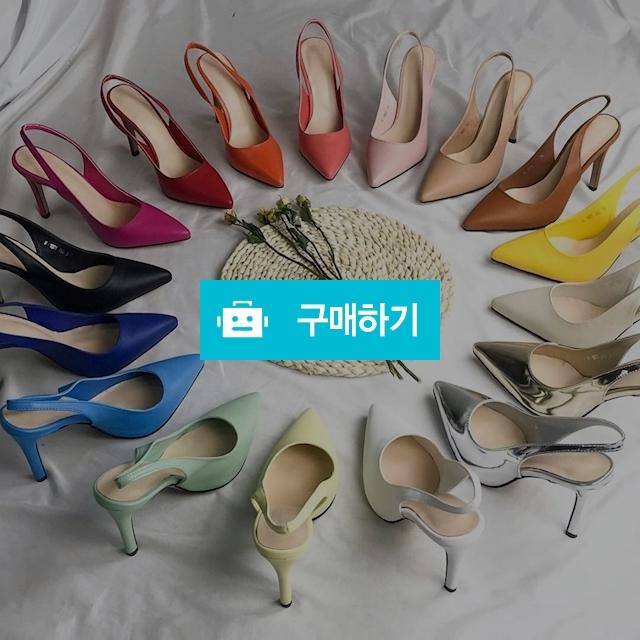 봄신상 컬러 스틸레토 슬링백 하이힐 / 비쥬비님의 스토어 / 디비디비 / 구매하기 / 특가할인