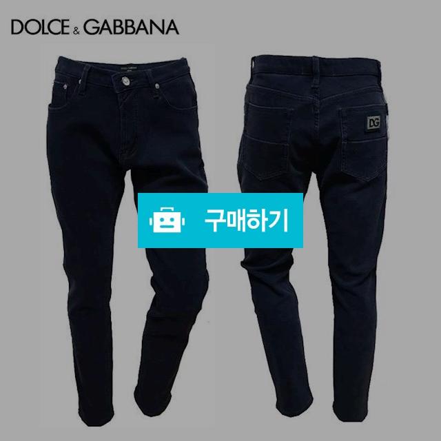 Dolce & Gabbana 신형패치포켓레드스터치      / 럭소님의 스토어 / 디비디비 / 구매하기 / 특가할인