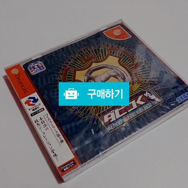 DC) (신품미개봉) 다비츠쿠 / LFGun님의 스토어 / 디비디비 / 구매하기 / 특가할인