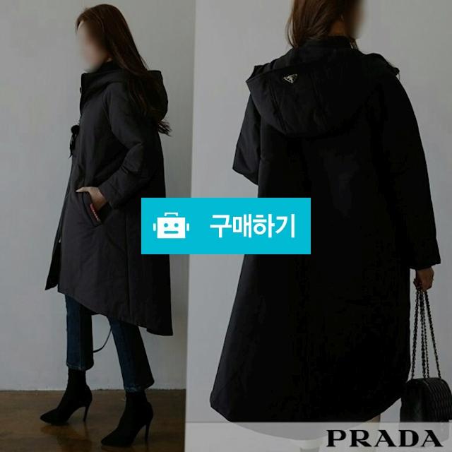 PRADA 18FW BrandNew Double zipper Long-jacket / 럭소님의 스토어 / 디비디비 / 구매하기 / 특가할인