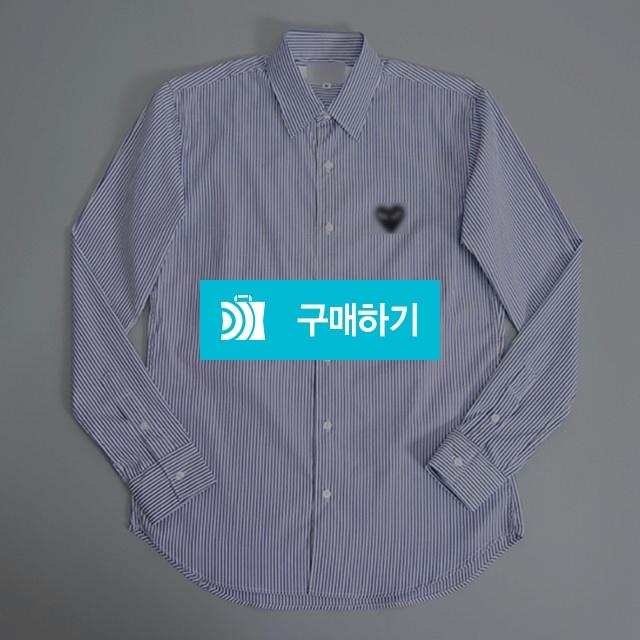 꼼데가르송 스트라이프 셔츠 남녀공용 S~XL  / 로이한님의 스토어 / 디비디비 / 구매하기 / 특가할인
