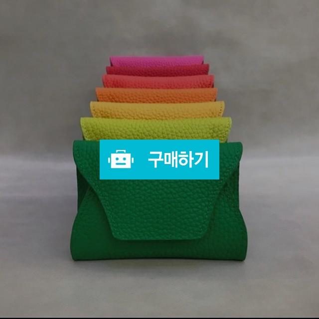 쁘띠 미니 소가죽 지갑 (2개이상무료배송) / 콩고님의 스토어 / 디비디비 / 구매하기 / 특가할인