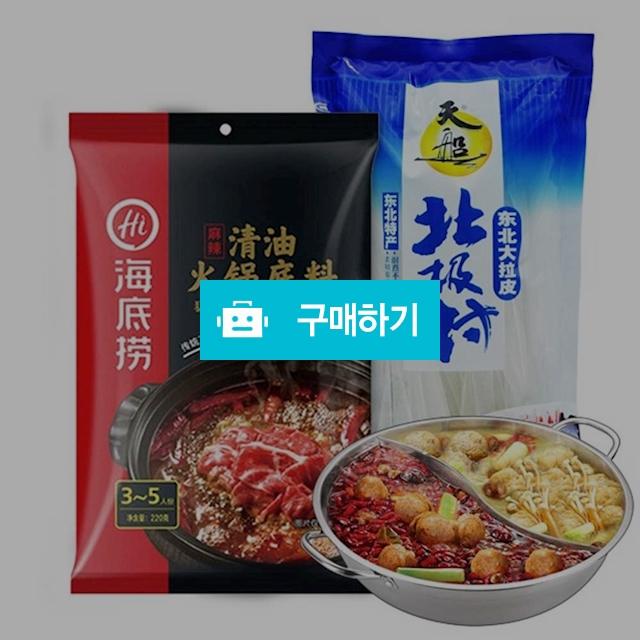 하이디라오(홍탕)+감자당면+냄비 세트 훠궈소스 / 미르글로벌님의 스토어 / 디비디비 / 구매하기 / 특가할인