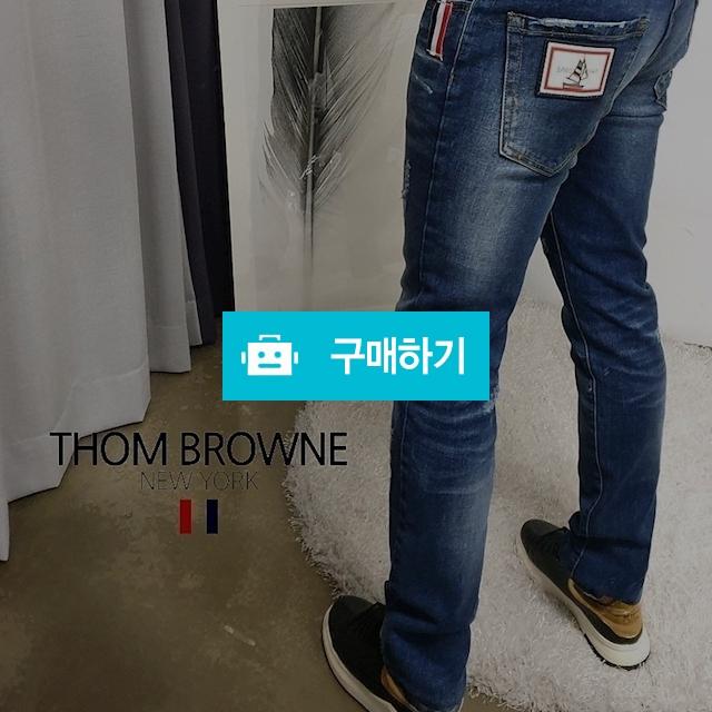 [THOM BROWNE]톰브라운 19SS 신상 화이트패치 디스워싱 슬림진  / 럭소님의 스토어 / 디비디비 / 구매하기 / 특가할인