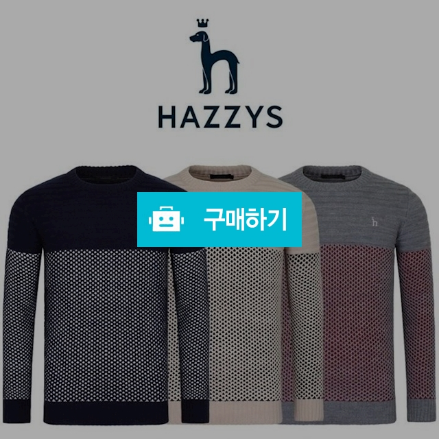 헤지스 블라썸  니트  / 럭소님의 스토어 / 디비디비 / 구매하기 / 특가할인