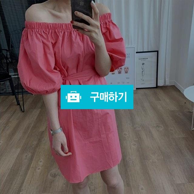 비비드 오프숄더 루즈핏 허리끈 미니 원피스 / 모드페이지 / 디비디비 / 구매하기 / 특가할인