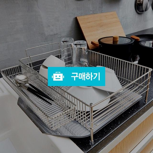 루시드 식기건조대 / 서울코리아님의 스토어 / 디비디비 / 구매하기 / 특가할인