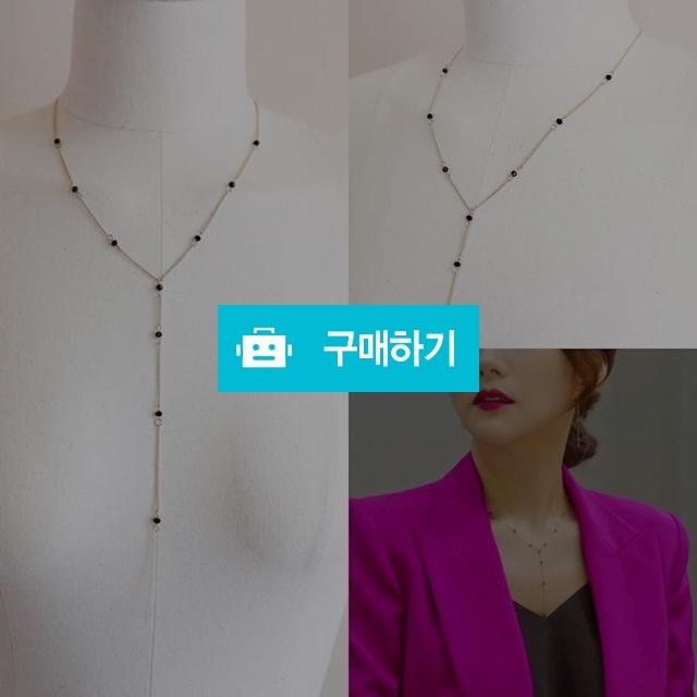 박민영 그녀의 사생활 y자 롱드롭목걸이  / 예쁨마켓님의 스토어 / 디비디비 / 구매하기 / 특가할인