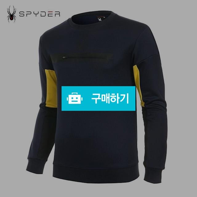 스파이더 슬리브 맨투맨 / 럭소님의 스토어 / 디비디비 / 구매하기 / 특가할인