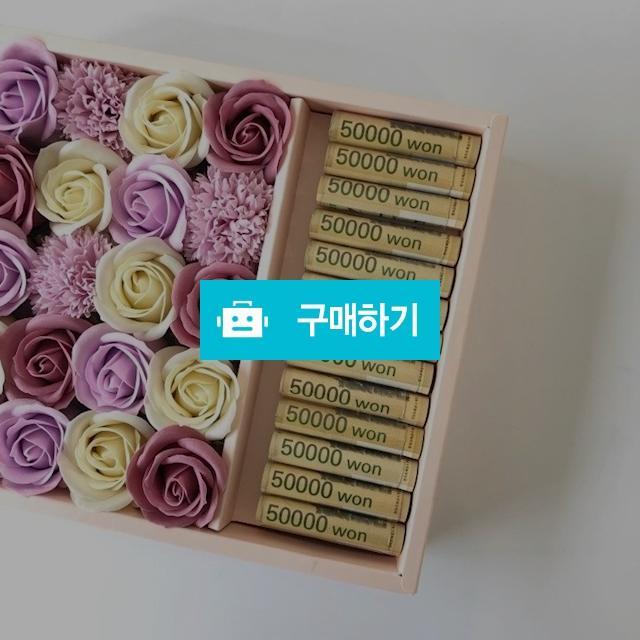 심쿵용돈박스 어버이날 선물 5월 3일까지 진행 배송최대4일 / MINALATTE / 디비디비 / 구매하기 / 특가할인