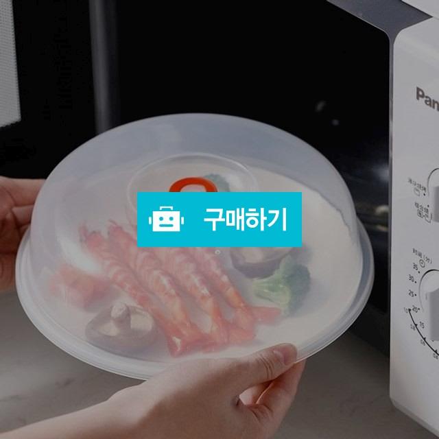 inomata 일본생산 전자렌지 음식덮개 위생보관 커버 / 이지스토어 / 디비디비 / 구매하기 / 특가할인